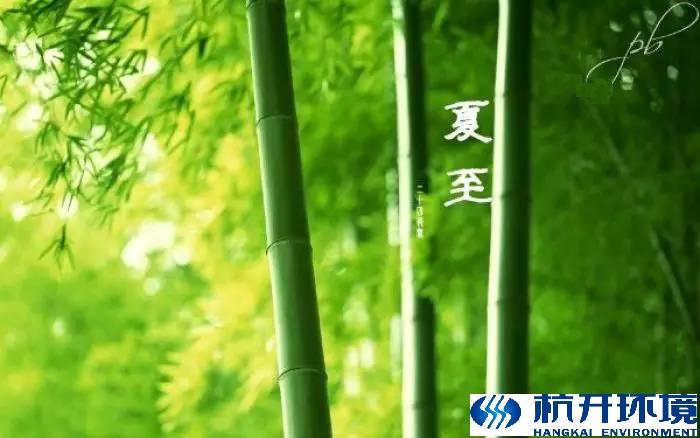 热烈祝贺杭开环境入围湖南长沙水业集团有限公司