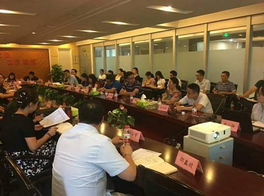 新的起点,新的里程碑——暨杭开环境2018年下半年销售会议召开