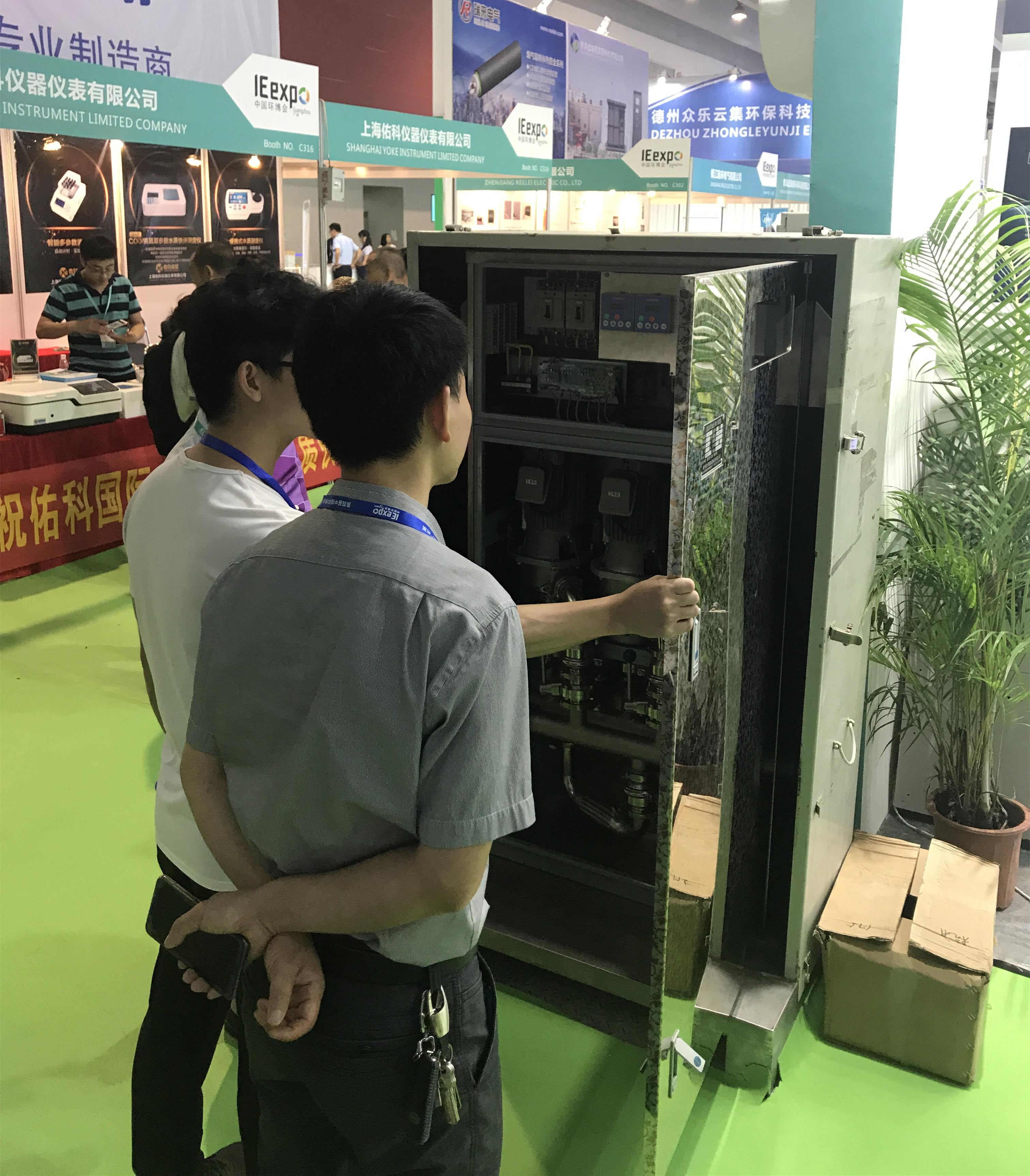 杭开环境携直连式加压供水机组亮相中国环博会广州展